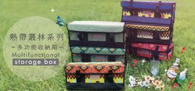 【OutdoorBase】熱帶叢林多功能收納箱 營釘營繩收納箱 營槌收納箱 (5.6折)