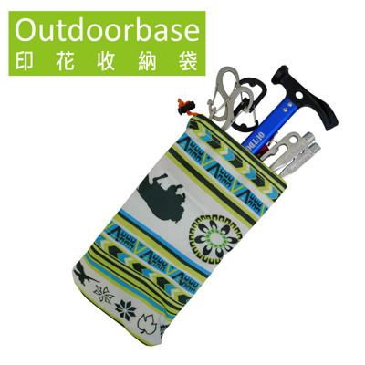 【Outdoorbase】耐磨加厚 營釘小物收納袋 印花收納袋 綠/藍 隨機出貨 (5.2折)