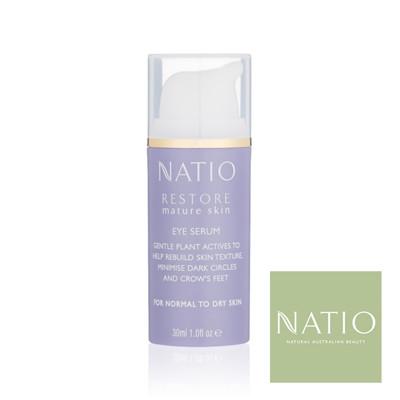 澳洲Natio 眼部元氣精華乳 (8.5折)
