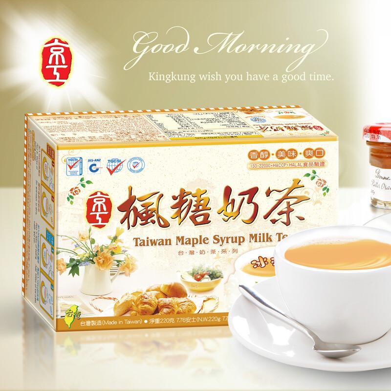 京工楓糖奶茶10入