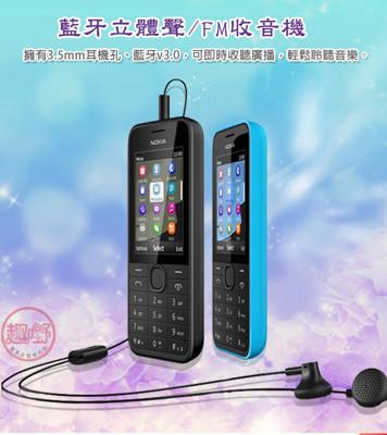 Nokia 208《另有無相機版》3、4G卡可用,ㄅㄆㄇ按鍵,注音輸入,繁體介面 (8.4折)