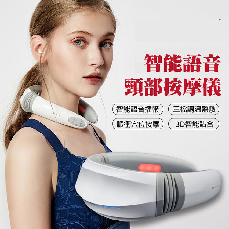 jar 嚴選便攜型智能頸椎按摩器(可充電 按摩 攜便型)