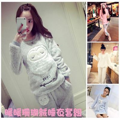 [JAR嚴選]韓版暖暖珊瑚絨睡衣套組 (2.3折)