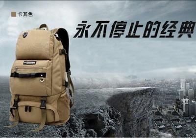 【JAR嚴選】歐美外銷Locallion 55L 減壓雙肩登山包 (3.5折)