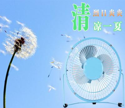 【JAR嚴選】糖果色USB金屬扇葉迷你風扇 (2.4折)