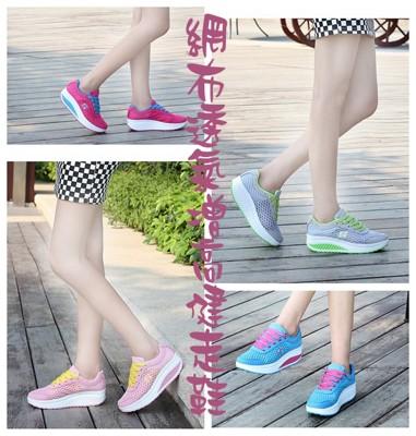 【JAR嚴選】馬卡龍網布透氣增高健走鞋 (3.4折)
