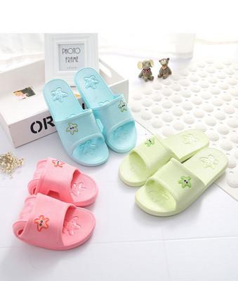 海星防滑耐磨室內拖鞋 (2.6折)