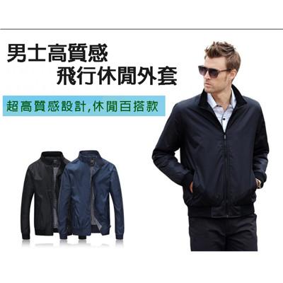 [JAR嚴選] 男士高質感飛行夾克外套 (5.5折)