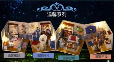【JAR嚴選】中型DIY精緻溫馨小屋 (4.5折)