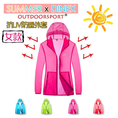 【JAR嚴選】活力女孩 OUTDOOORSPORT 抗UV超輕量透氣防風防潑水速乾連帽外套 (2.9折)