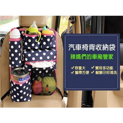 【JAR嚴選】車用椅背收納摺疊手提媽咪包 (4.1折)