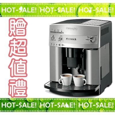 《贈好禮》Delonghi ESAM3200 迪朗奇 浪漫型 義式 全自動 咖啡機 (6.7折)