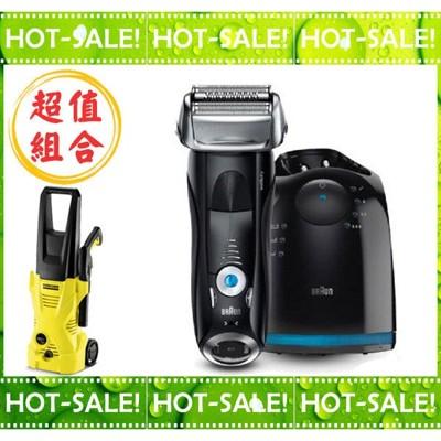 《搭贈高壓清洗機》Braun 7880cc 德國百靈 7系列智能極淨 電鬍刀 (台灣公司貨保固二年) (7折)