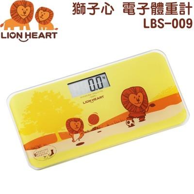 Lion Heart 獅子心 電子體重計 LBS-009 (5折)