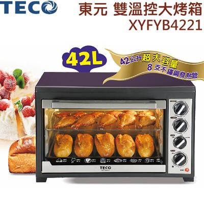 TECO東元 42L雙溫控大烤箱 XYFYB4221 (6折)