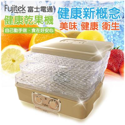 Fujitek 富士電通 健康乾果機/旋鈕調控式 FT-FD01 (3.5折)