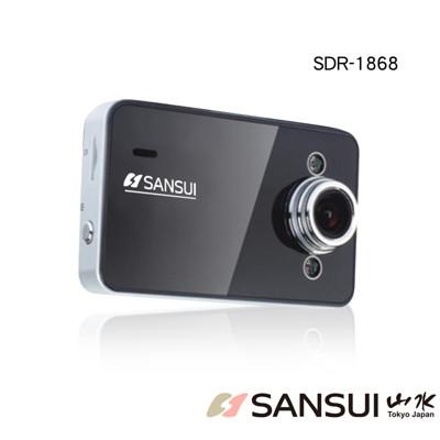 【SANSUI山水】120度廣角鏡頭行車記錄器 HD720P 防撞偵測 SDR-1868 (5.3折)