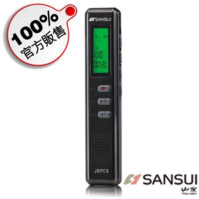 【SANSUI 山水】★福利品★MP3/數位/8G專業錄音筆(JRP03) (3.3折)
