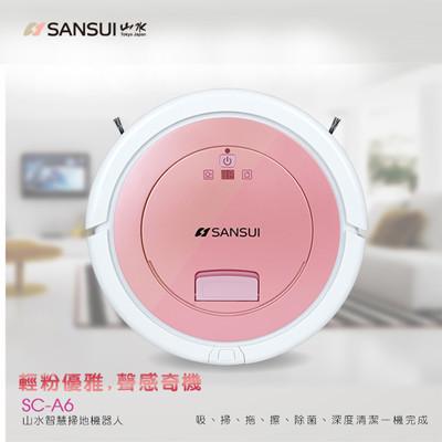 【SANSUI山水】UV殺菌燈智慧掃地機器人附虛擬牆SC-A6 (4折)