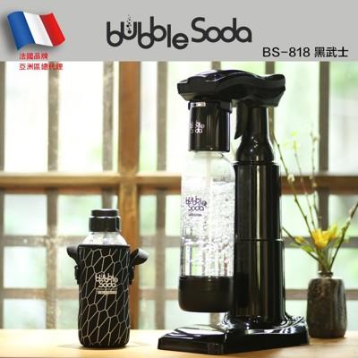 法國bubble soda免插電直打果汁氣泡水機(黑武士) bs-818 (6.7折)
