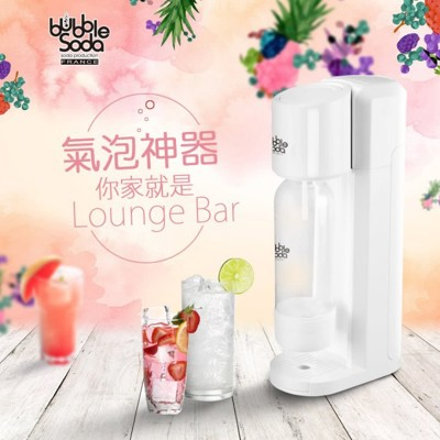 法國bubble soda免插電經典粉旺氣泡水機(白色) bs-190w (6.2折)