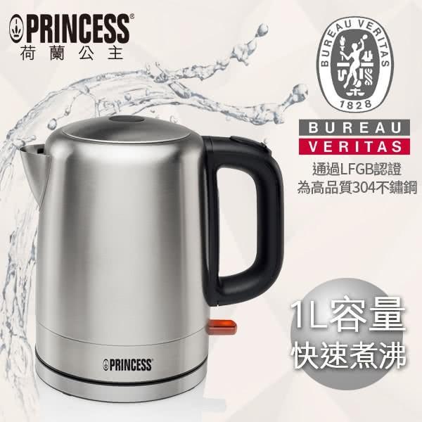 princess荷蘭公主1l不鏽鋼快煮壺 236000