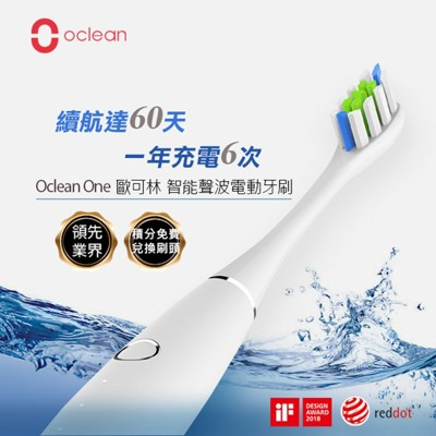 《Oclean歐可林》ONE 旗艦版 智能聲波電動牙刷(珍珠白) (7.8折)