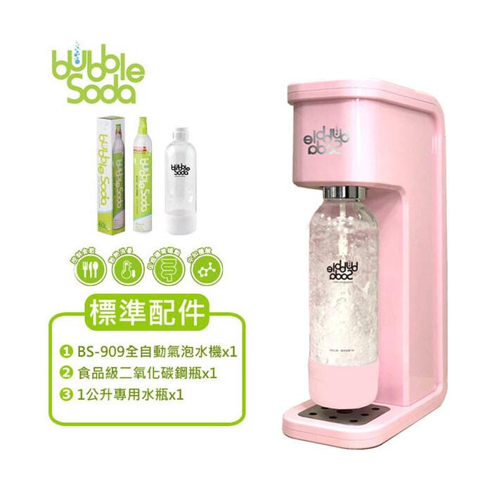 法國bubble soda免插電全自動氣泡水機(粉色) bs-304