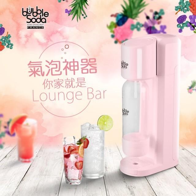 法國bubble soda免插電經典粉旺氣泡水機(粉色) bs-190p