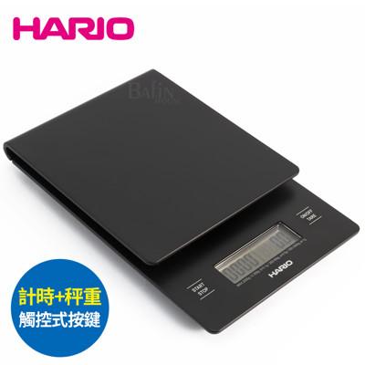 【日本 HARIO】手沖咖啡專用電子秤(VST-2000B) (5.8折)