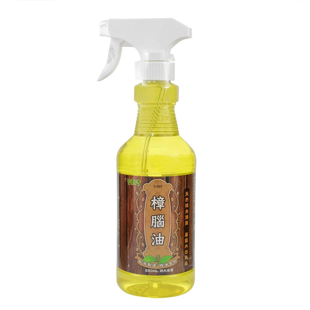 天然 樟腦油 噴劑 550ml