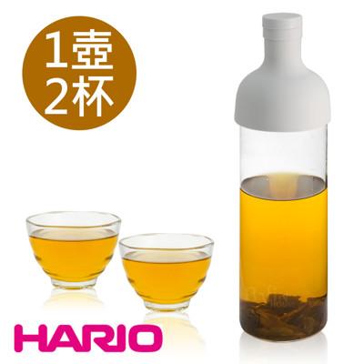 【日本 HARIO】750ml酒瓶冷泡茶壺及雲吞耐熱杯組 (7折)