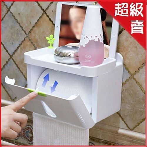 創意廁所抽取+滾筒衛生紙置物收納盒 免打孔強力粘貼ap07003