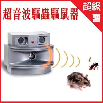 加強版 超音波驅蟲驅鼠器 黑金剛變頻三喇叭 老鼠,蟑螂,跳蚤,蜘蛛【AE15005】 (5折)