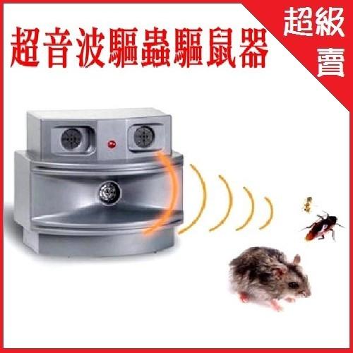 加強版 超音波驅蟲驅鼠器 黑金剛變頻三喇叭 老鼠,蟑螂,跳蚤,蜘蛛ae15005