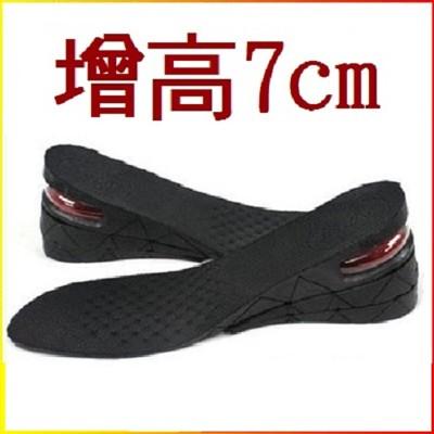 AIR-UP三層7cm隱形內增高氣墊防震減壓鞋墊【AF02107】 (2.5折)