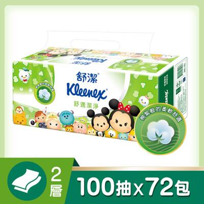 舒潔 迪士尼抽取衛生紙 Tsum Tsum限定版(100抽x72包/箱) (9.4折)