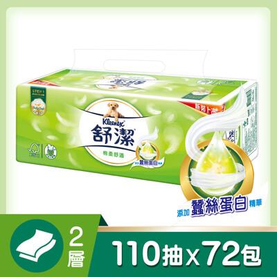 舒潔 棉柔舒適抽取衛生紙(110抽x12包x6串/箱) (6.9折)