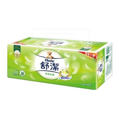 舒潔棉柔舒適抽取衛生紙110抽(72包/箱) (7.1折)