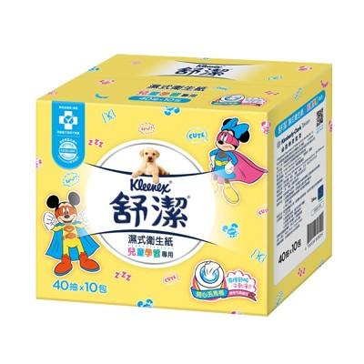 舒潔 兒童學習專用濕式衛生紙 40抽x10包 (7.1折)