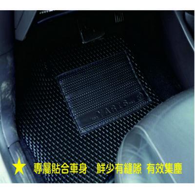專屬汽車集塵防水踏墊(一組3件式)~三菱/福特 (5.2折)