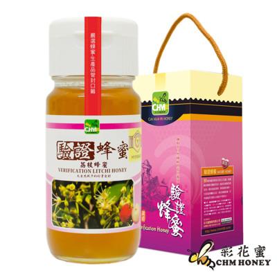 《彩花蜜》台灣養蜂協會驗證-荔枝蜂蜜700g (6.8折)