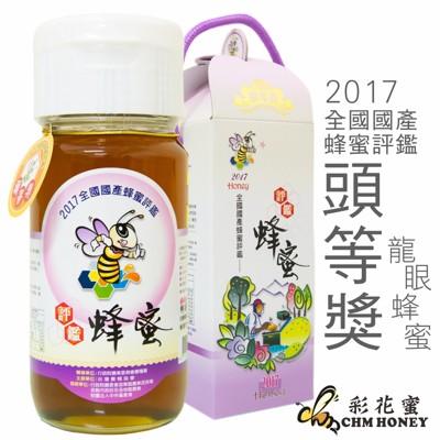 《彩花蜜》全國國產蜂蜜頭等獎-龍眼蜂蜜700g (5.1折)