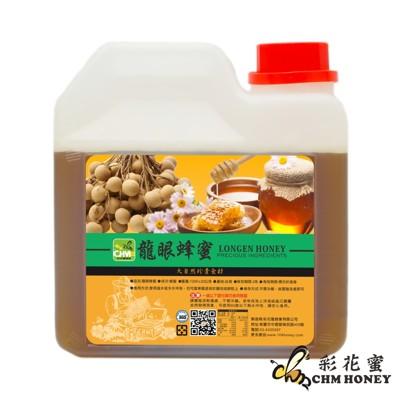 《彩花蜜》台灣嚴選-龍眼蜂蜜1200g (6.9折)