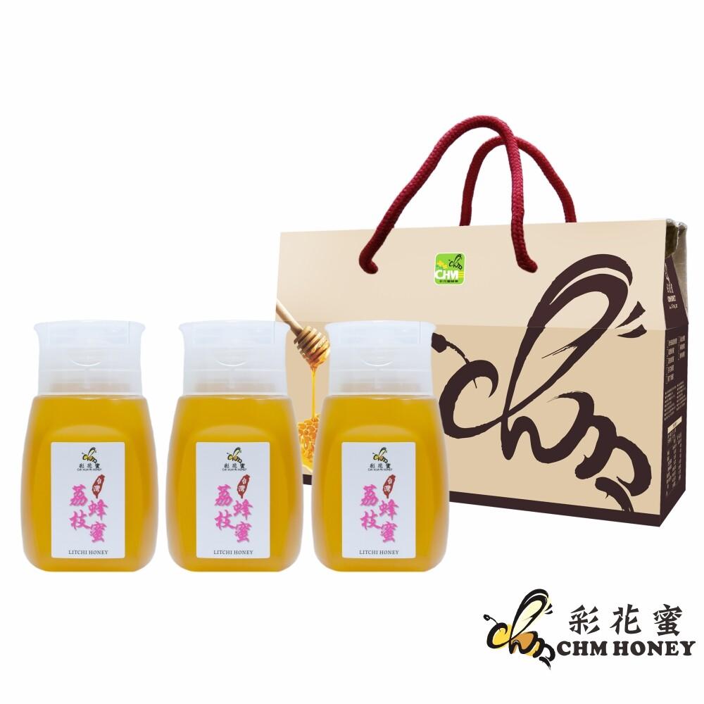 彩花蜜台灣蜂蜜350g專利擠壓瓶三入禮盒組(任選荔枝蜂蜜/百花蜂蜜)