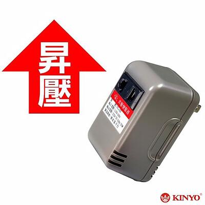 (格林)【KINYO】台灣製110V轉220V 電源升壓器(YC-103) (6.8折)