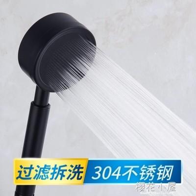 304不銹鋼超強增壓過濾花灑噴頭黑色單頭淋浴小低水壓套裝蓮蓬頭 (8.9折)