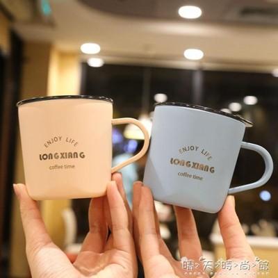 304不銹鋼杯子男女學生情侶馬克杯帶蓋勺真空咖啡辦公室家用水杯 館 (9折)