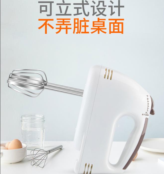 現貨 家用迷你打奶油烘焙搅拌器 電動攪拌器 電動打蛋器 攪拌棒 攪拌機 烘培攪拌器 打蛋機