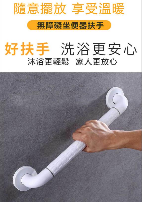 扶手 不鏽鋼扶手 浴室扶手衛生間廁所無障礙  現貨秒出